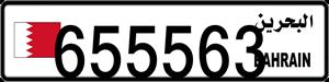 655563
