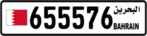655576