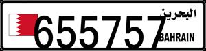 655757