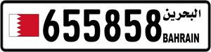 655858