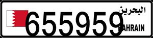 655959