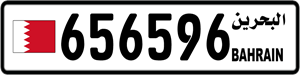 656596