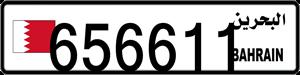 656611