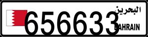 656633