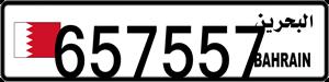 657557