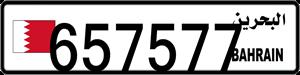 657577