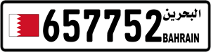 657752