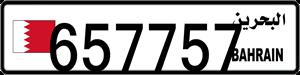 657757