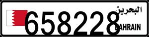 658228