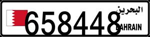 658448