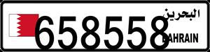 658558