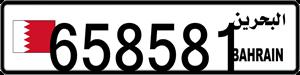 658581