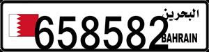 658582