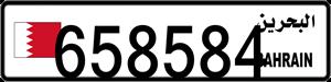 658584