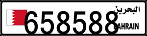 658588