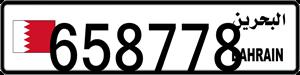 658778