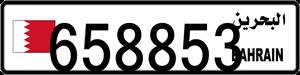 658853