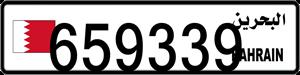 659339