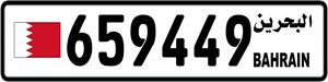 659449