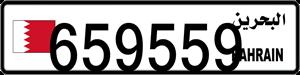 659559