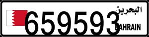 659593