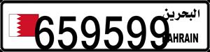 659599
