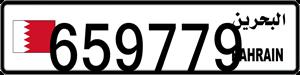 659779