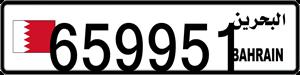 659951