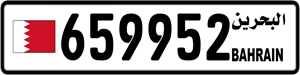 659952