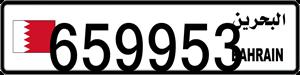 659953