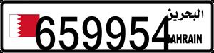 659954