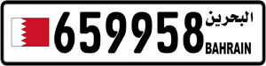 659958