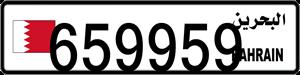 659959
