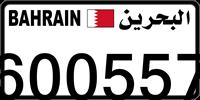 600557