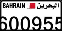 600955