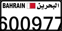 600977