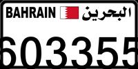 603355