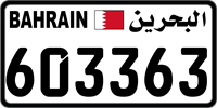 603363
