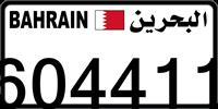 604411