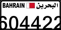 604422