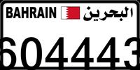 604443