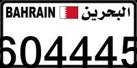 604445
