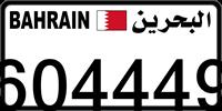 604449