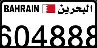 604888