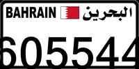 605544