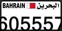 605557