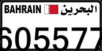 605577