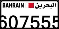 607555