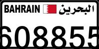 608855