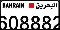 608882